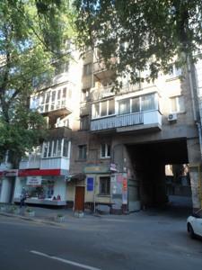 Квартира Гончара Олеся, 75, Киев, Z-1197059 - Фото3