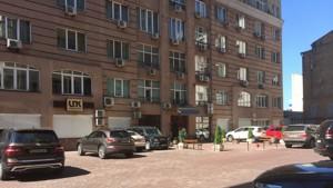 Офіс, Саксаганського, Київ, Z-142578 - Фото3