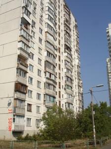 Квартира A-112565, Героев Сталинграда просп., 51, Киев - Фото 3