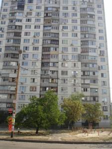Квартира A-112565, Героев Сталинграда просп., 51, Киев - Фото 2