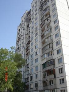 Нежилое помещение, Героев Сталинграда просп., Киев, Z-72974 - Фото2
