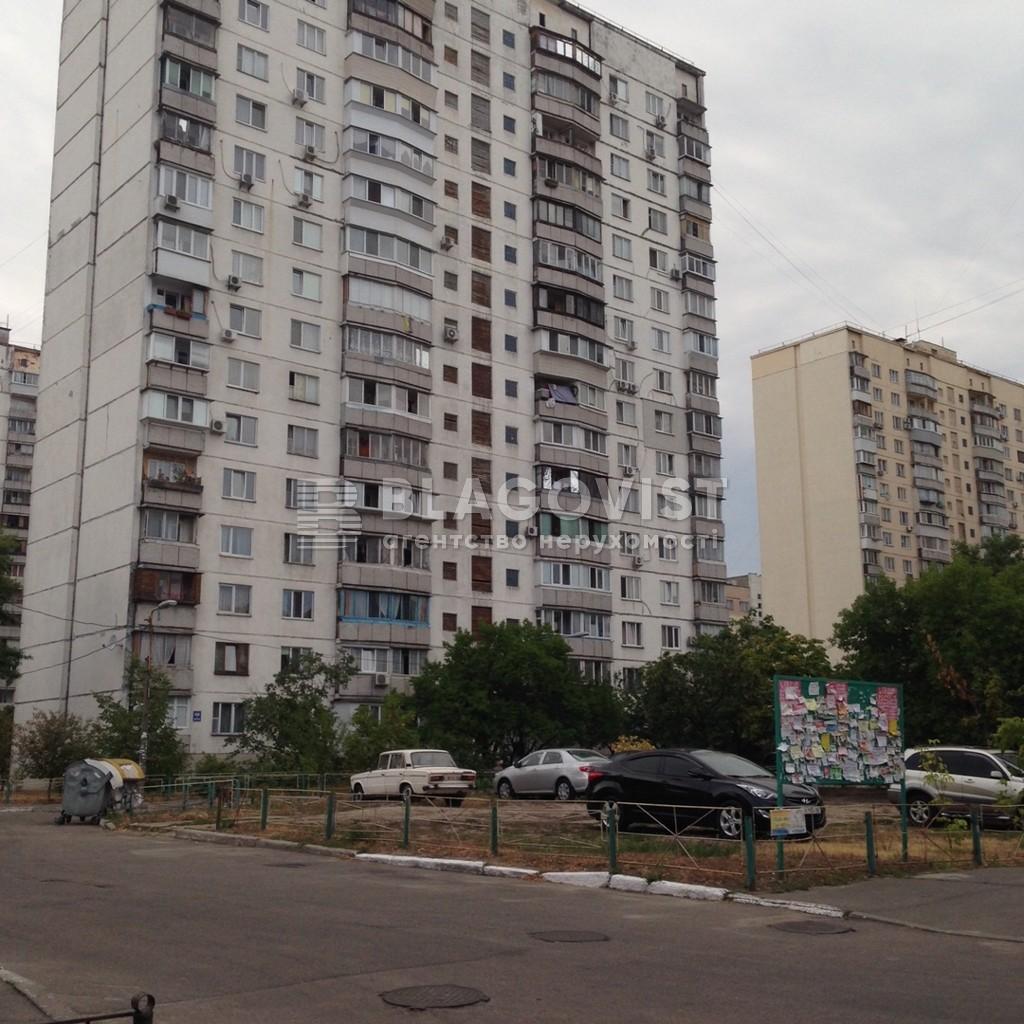 Квартира A-112565, Героев Сталинграда просп., 51, Киев - Фото 1