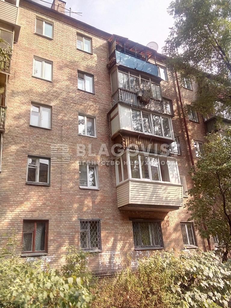 Квартира H-47128, Шолуденка, 14, Київ - Фото 2