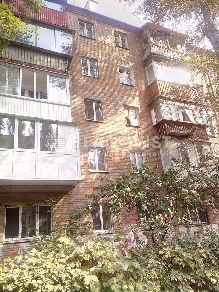 Квартира H-47128, Шолуденка, 14, Київ - Фото 3