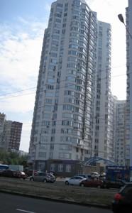 Квартира Харьковское шоссе, 152, Киев, Z-627360 - Фото2