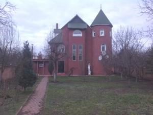 Дом Русановские сады, Киев, X-24394 - Фото1