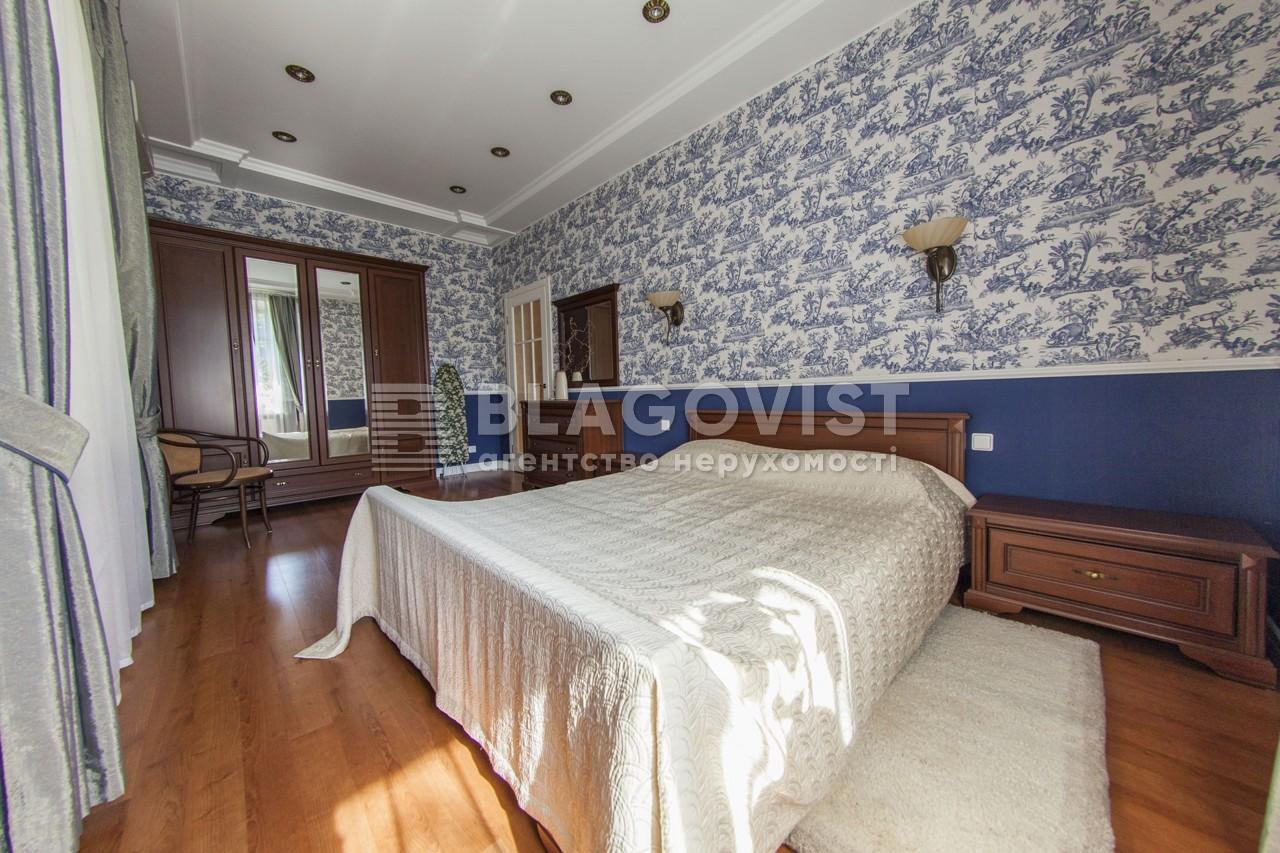 Квартира Z-990477, Костельная, 6, Киев - Фото 14