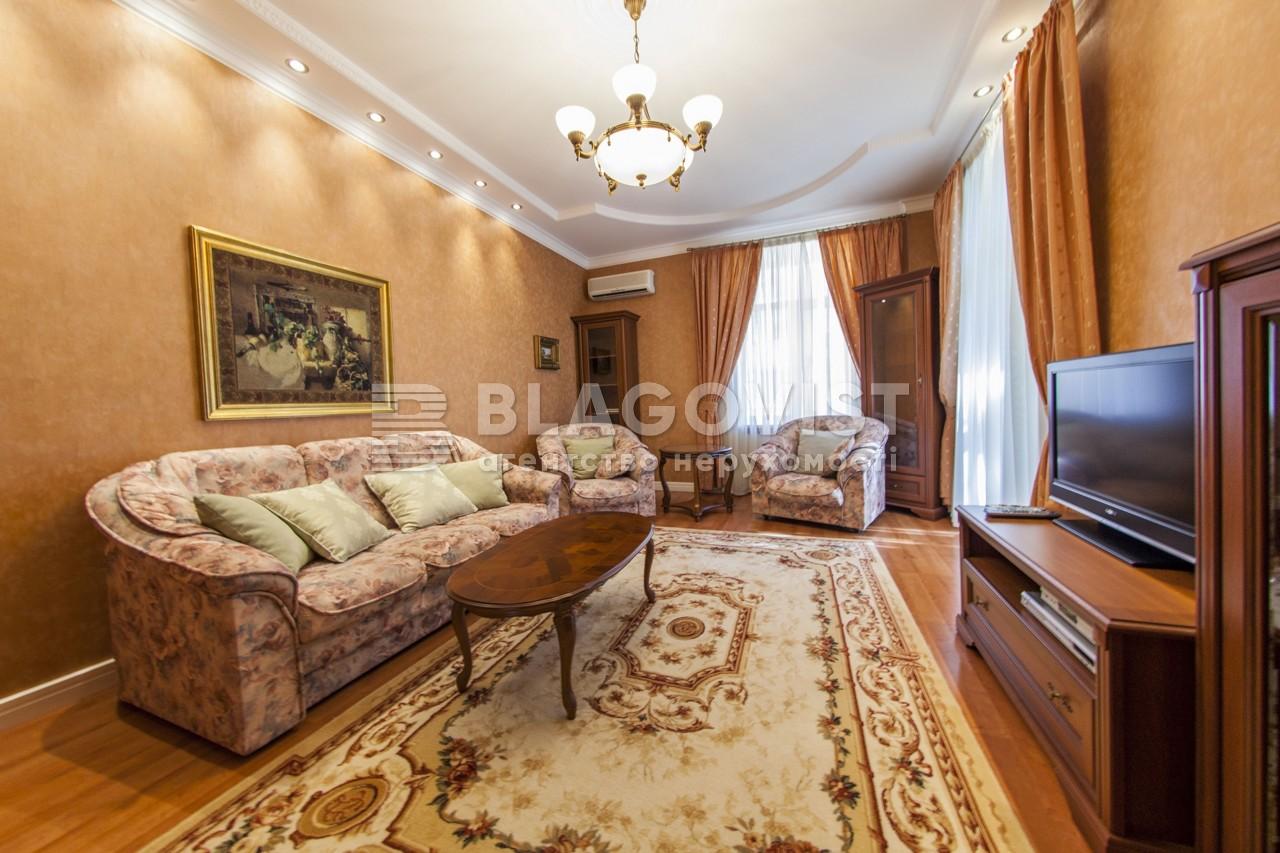 Квартира Z-990477, Костельная, 6, Киев - Фото 1
