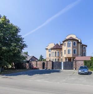 Дом Ленина, Счастливое, X-21748 - Фото 67