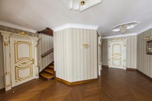 Дом Ленина, Счастливое, X-21748 - Фото 55