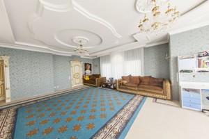 Дом Ленина, Счастливое, X-21748 - Фото 23