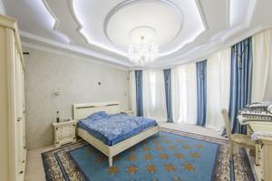 Дом Ленина, Счастливое, X-21748 - Фото 24