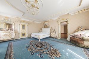 Дом Ленина, Счастливое, X-21748 - Фото 27