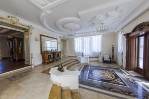 Дом Ленина, Счастливое, X-21748 - Фото 64