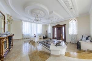 Дом Ленина, Счастливое, X-21748 - Фото 65