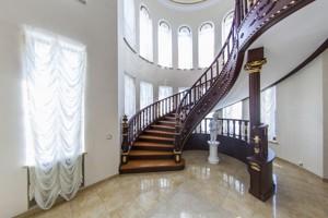 Дом Ленина, Счастливое, X-21748 - Фото 58
