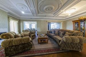 Дом Ленина, Счастливое, X-21748 - Фото 9