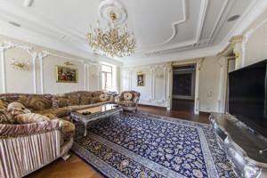 Дом Ленина, Счастливое, X-21748 - Фото 13