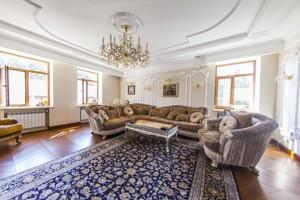 Дом Ленина, Счастливое, X-21748 - Фото 14