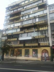 Квартира Сечевых Стрельцов (Артема), 70, Киев, D-37004 - Фото