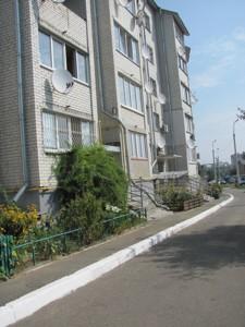 Квартира Школьная, 27а, Петропавловская Борщаговка, Z-629863 - Фото1