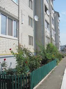 Квартира Школьная, 27а, Петропавловская Борщаговка, Z-629863 - Фото2