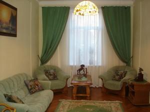 Квартира Крутой спуск, 6/2, Киев, Z-902098 - Фото