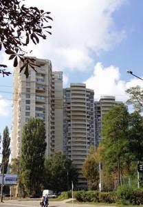 Commercial and office premises, Parkovo-Syretsʹka (Shamryla Tymofiia), Kyiv, R-21130 - Photo1