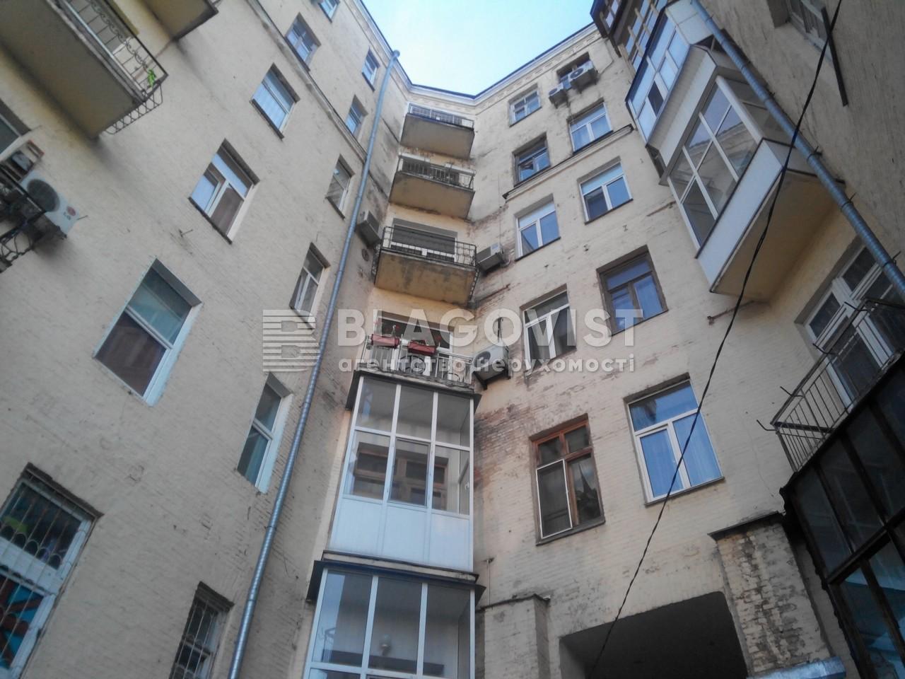 Квартира A-100498, Михайлівський пров., 9б, Київ - Фото 3