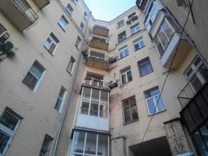 Квартира Михайлівський пров., 9б, Київ, C-91323 - Фото 12