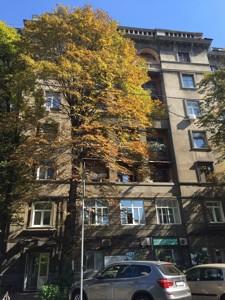 Квартира Франка Івана, 9, Київ, C-105994 - Фото1
