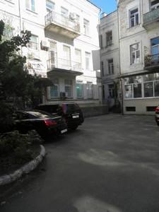 Квартира Сагайдачного Петра, 8, Киев, R-30468 - Фото 17