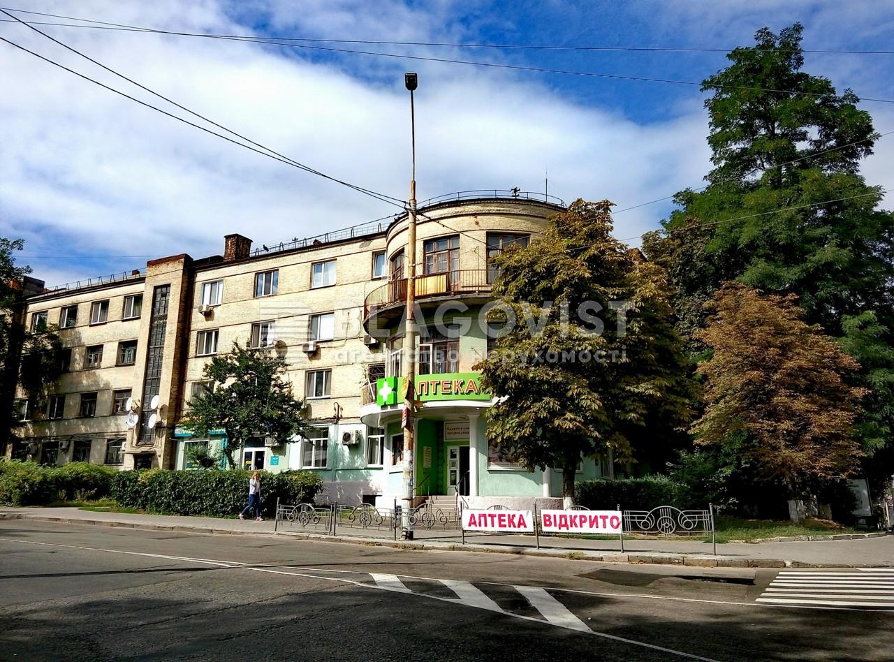 Офіс, M-35550, Чорновола Вячеслава, Київ - Фото 1