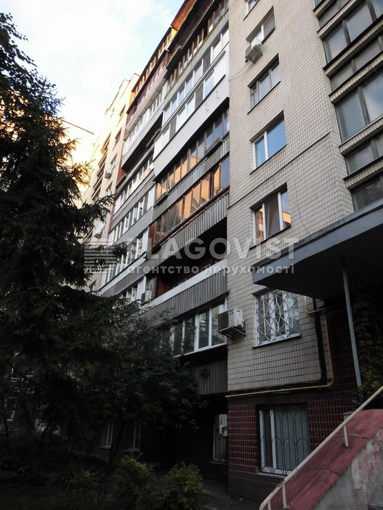 Нежилое помещение, Ковпака, Киев, C-108578 - Фото 6