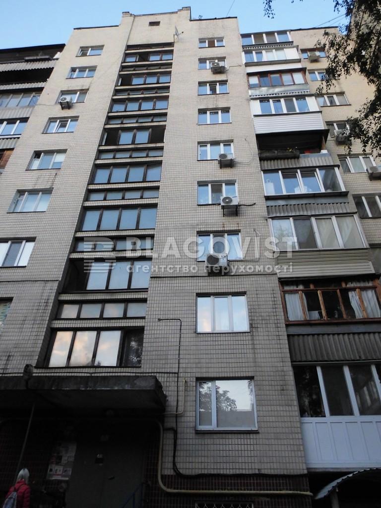 Нежилое помещение, Ковпака, Киев, C-108578 - Фото 7