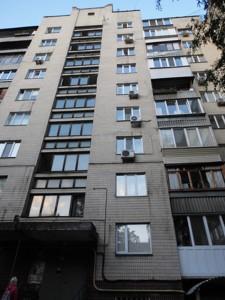 Квартира Ковпака, 4, Киев, R-27377 - Фото3