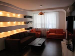Квартира Чорновола Вячеслава, 20, Київ, B-79100 - Фото 4