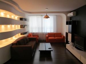 Квартира Чорновола Вячеслава, 20, Київ, B-79100 - Фото