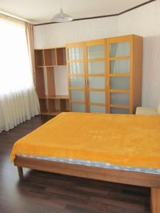Квартира Черновола Вячеслава, 20, Киев, B-79100 - Фото 8