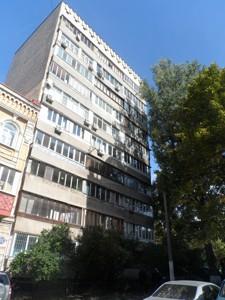 Квартира Тургенєвська, 26/28, Київ, E-6990 - Фото