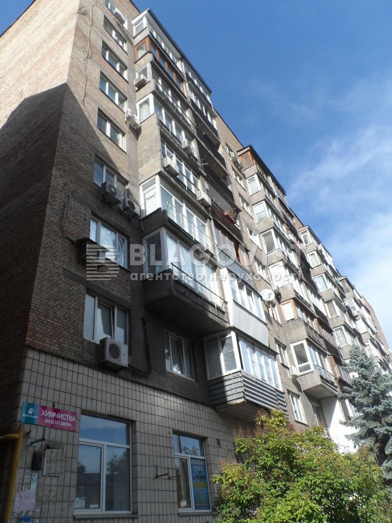 Нежилое помещение, F-41389, Павловская, Киев - Фото 2