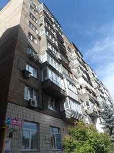 Нежитлове приміщення, Павлівська, Київ, F-41389 - Фото 12