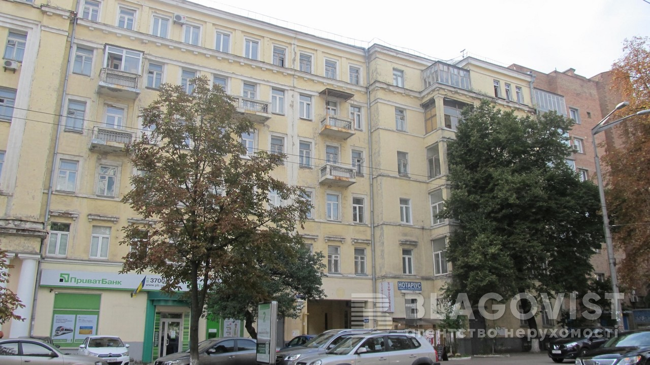 Квартира A-54956, Мазепи Івана (Січневого Повстання), 14, Київ - Фото 2