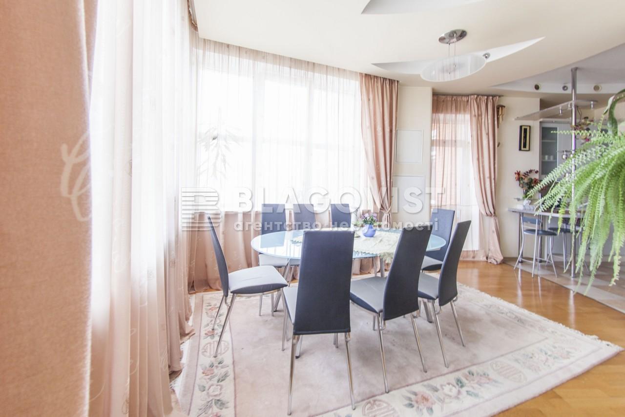 Квартира A-104354, Ковпака, 17, Киев - Фото 16