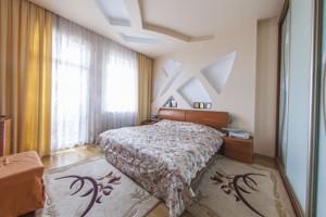 Квартира Ковпака, 17, Київ, A-104354 - Фото 6