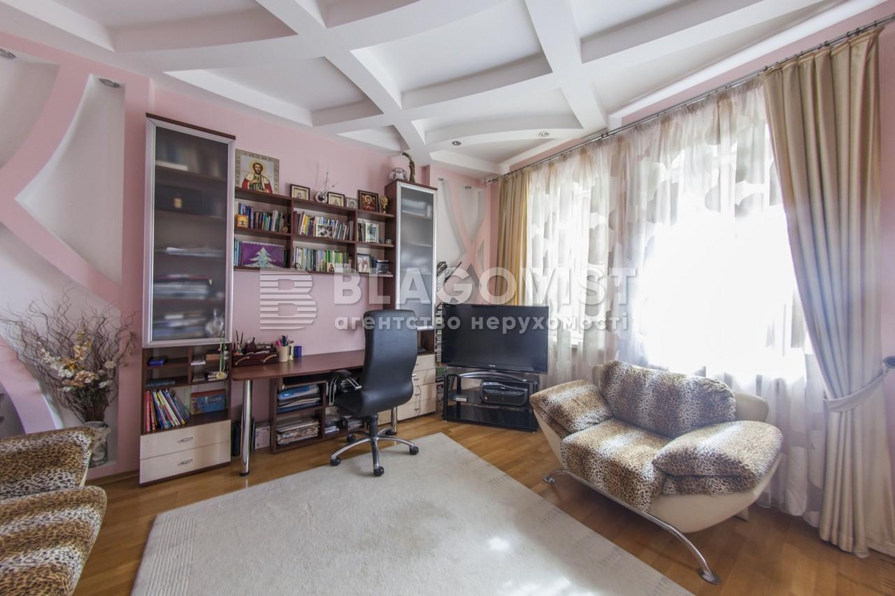 Квартира A-104354, Ковпака, 17, Киев - Фото 12