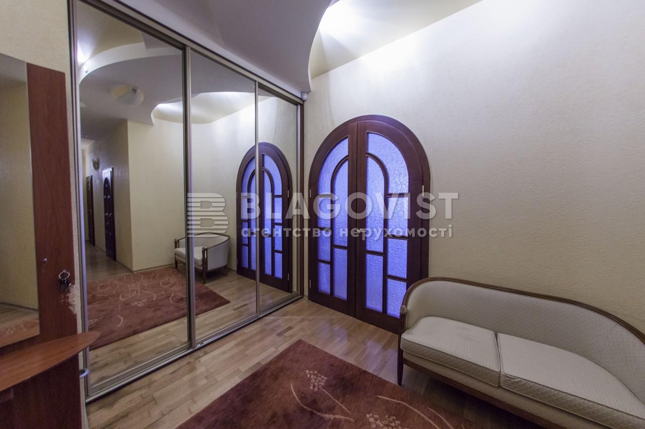 Квартира A-104354, Ковпака, 17, Киев - Фото 25