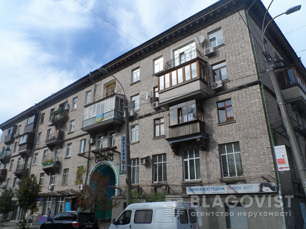 Нежитлове приміщення, F-38843, Обсерваторна, Київ - Фото 1