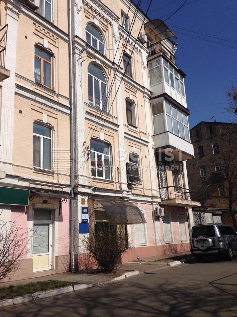 Квартира F-34311, Саксаганского, 46, Киев - Фото 4