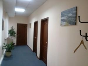Офис, Игоревская, Киев, Z-623184 - Фото 4